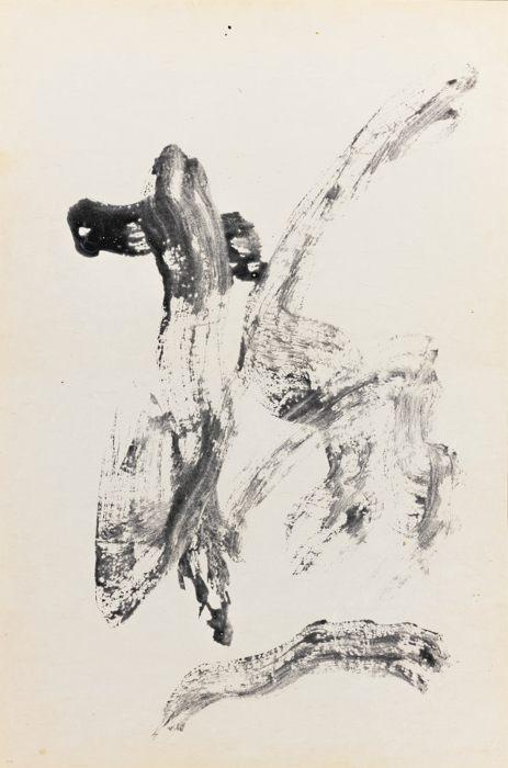 Shiryu Morita-Kyoku (Extreme)-1963