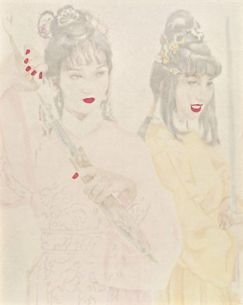 Xu Hualing-Swordgirl No.1-2007
