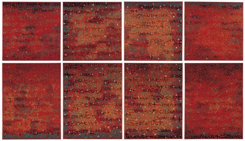 Zhou Changjiang-Red (Set Of Eight)-1994