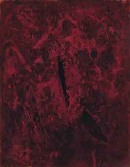 Anish Kapoor-Untitled-1989