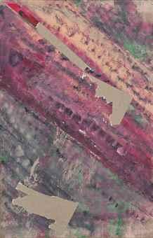Sterling Ruby-Grid Bias 2-2008