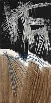 Hans Hartung-Untitled (T1975-H13)-1975
