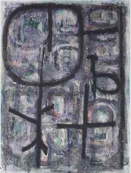 Jan Schoonhoven-L'Homme (The Man)-1956