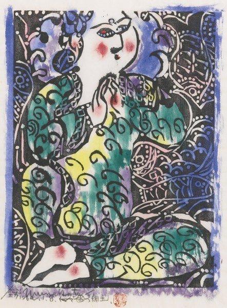 Shiko Munakata-Goddess-1962