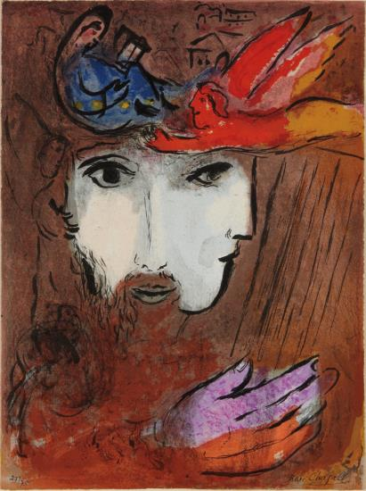 Marc Chagall-David And Bathsheba, From The Bible-1956