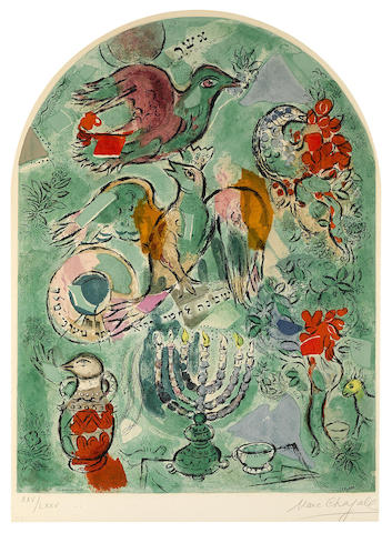 Marc Chagall-After Marc Chagall - The Tribe of Asher, from Twelve Maquettes of Stained Glass Windows for Jerusalem-1964