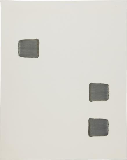Lee Ufan-Untitled-1996