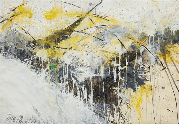 Toshimitsu Imai-Work-1972