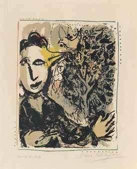 Marc Chagall-L'oiseau-peintre-1967