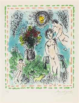 Marc Chagall-Printemps de Lumiere-1985