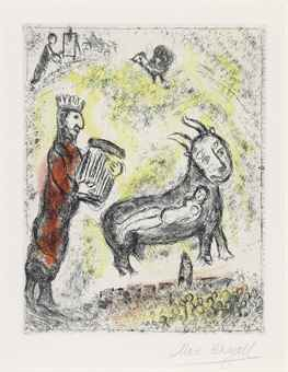Marc Chagall-Le Roi David la harpe-1781