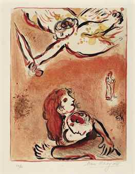 Marc Chagall-Le Visage d'Israel, from Dessins pour la Bible-1960