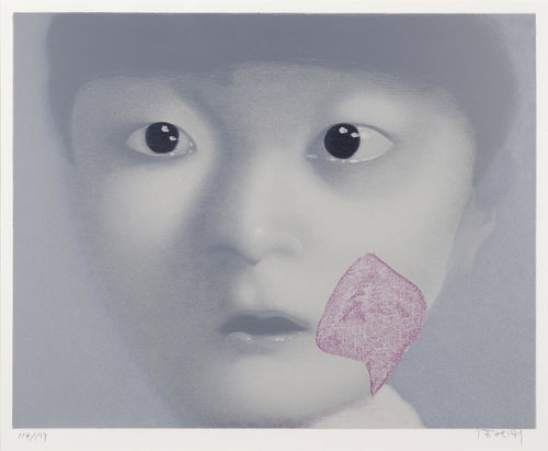 Zhang Xiaogang-My Daughter-2003