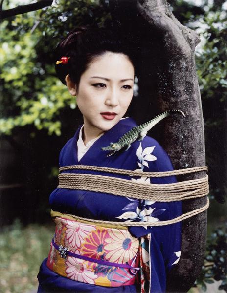 Nobuyoshi Araki-Bondage (Woman Against Tree)-