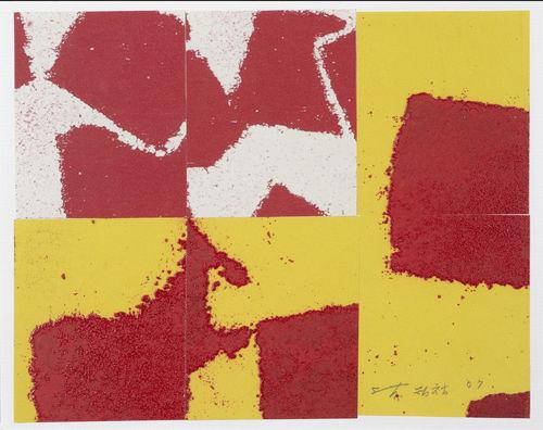 Chiyu Uemae-Work-2007