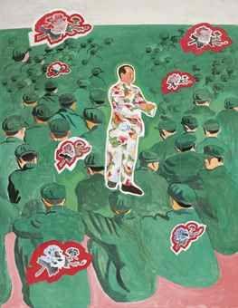 Yu Youhan-Mao & His People: Green-1995