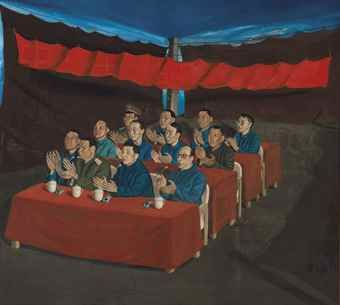 Tang Zhigang-Adult in Meeting-1997