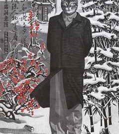 Qiu Jie-Poetry of President M-2009