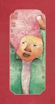 Zhu Wei-Untitled-
