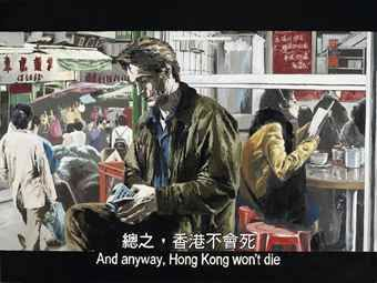 """Chow Chun Fai-Chinese Box - """"Hong Kong Won't Die""""-2009"""