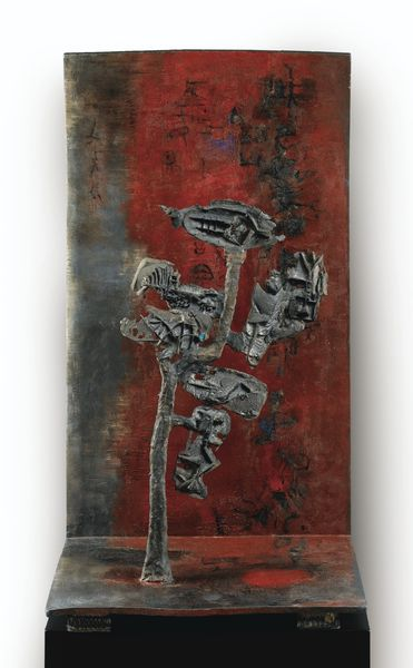 Zao Wou-Ki-Germaine Richier-L'Echelle-1956