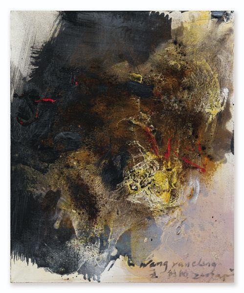 Wang Yan Cheng-Sans Titre-2010