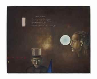 Antoni Tapies-Caballeros presentes (Messieurs presents)-1950