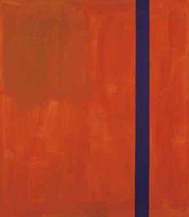 Gunther Forg-Sans titre-1989