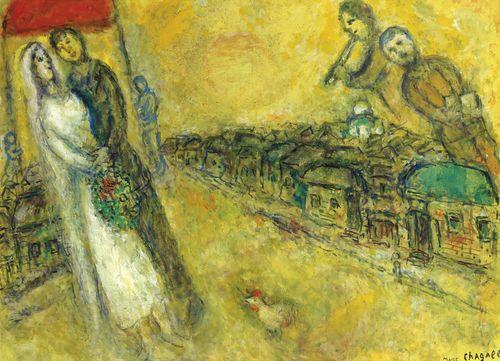 Marc Chagall-Les Maries Sous Le Baldaquin-1980