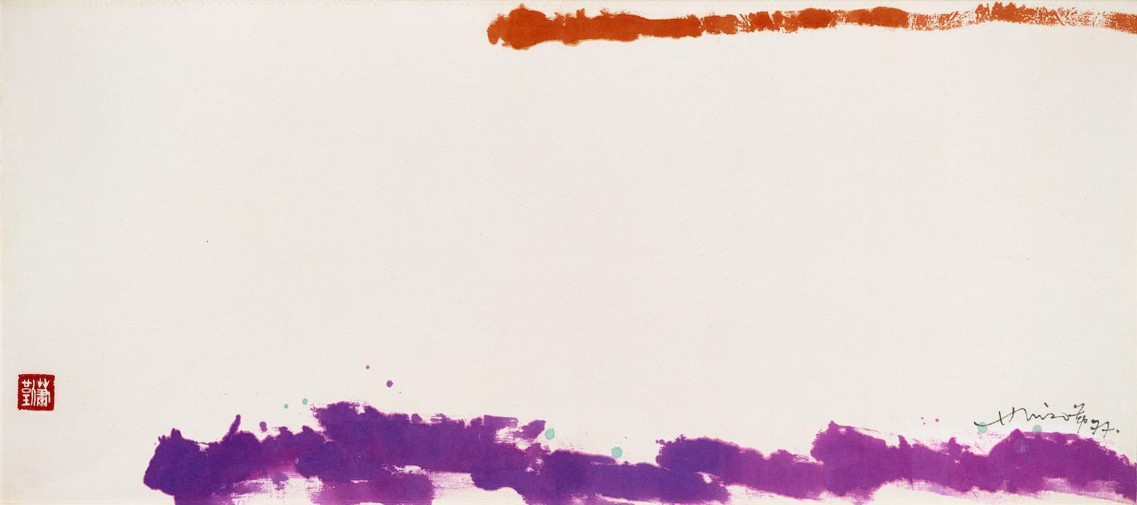Hsiao Chin-Untitled-1977