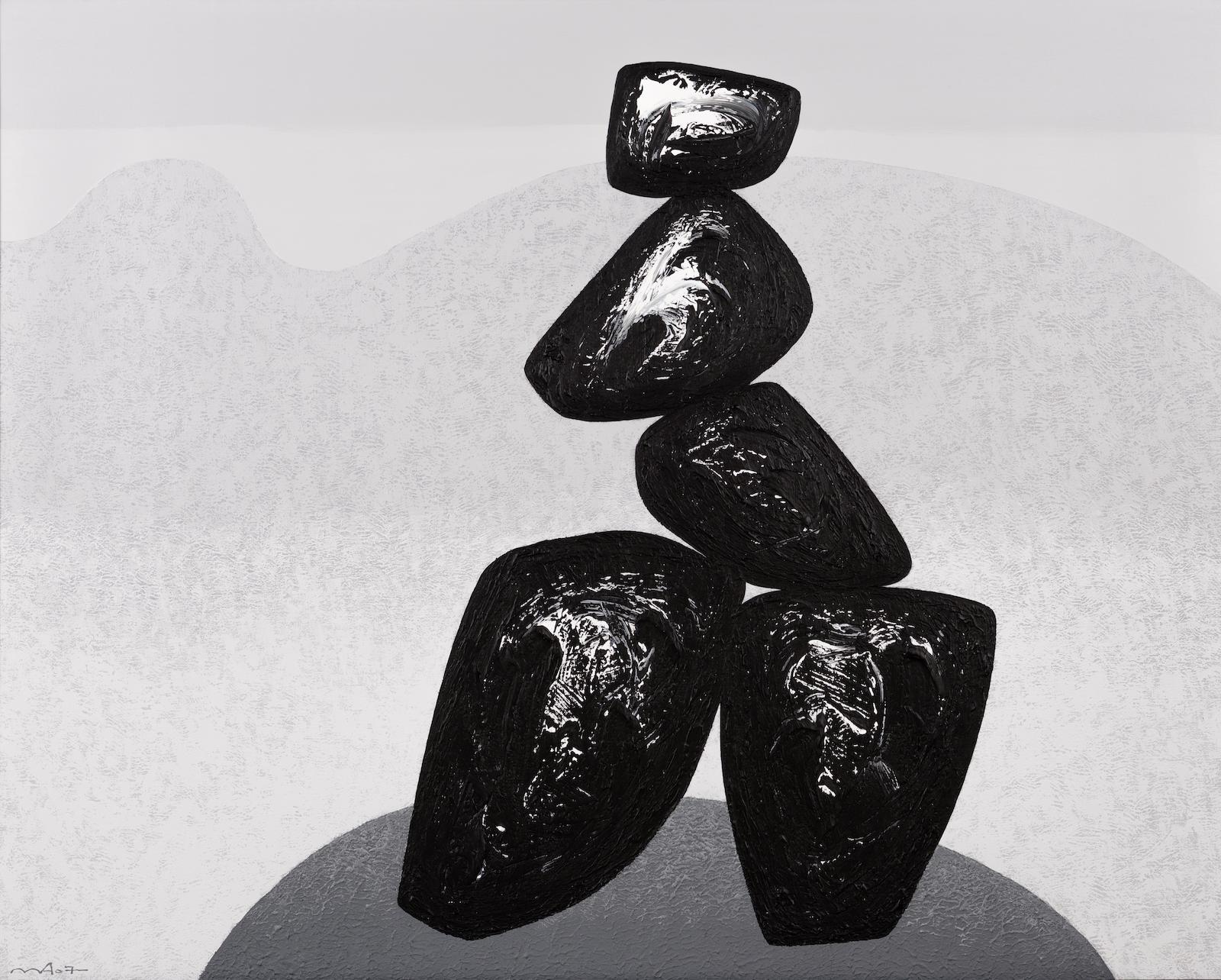 Ma Desheng-Untitled-2007