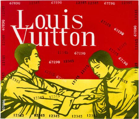 Wang Guangyi-Great Criticism Series: Louis Vuitton-2005