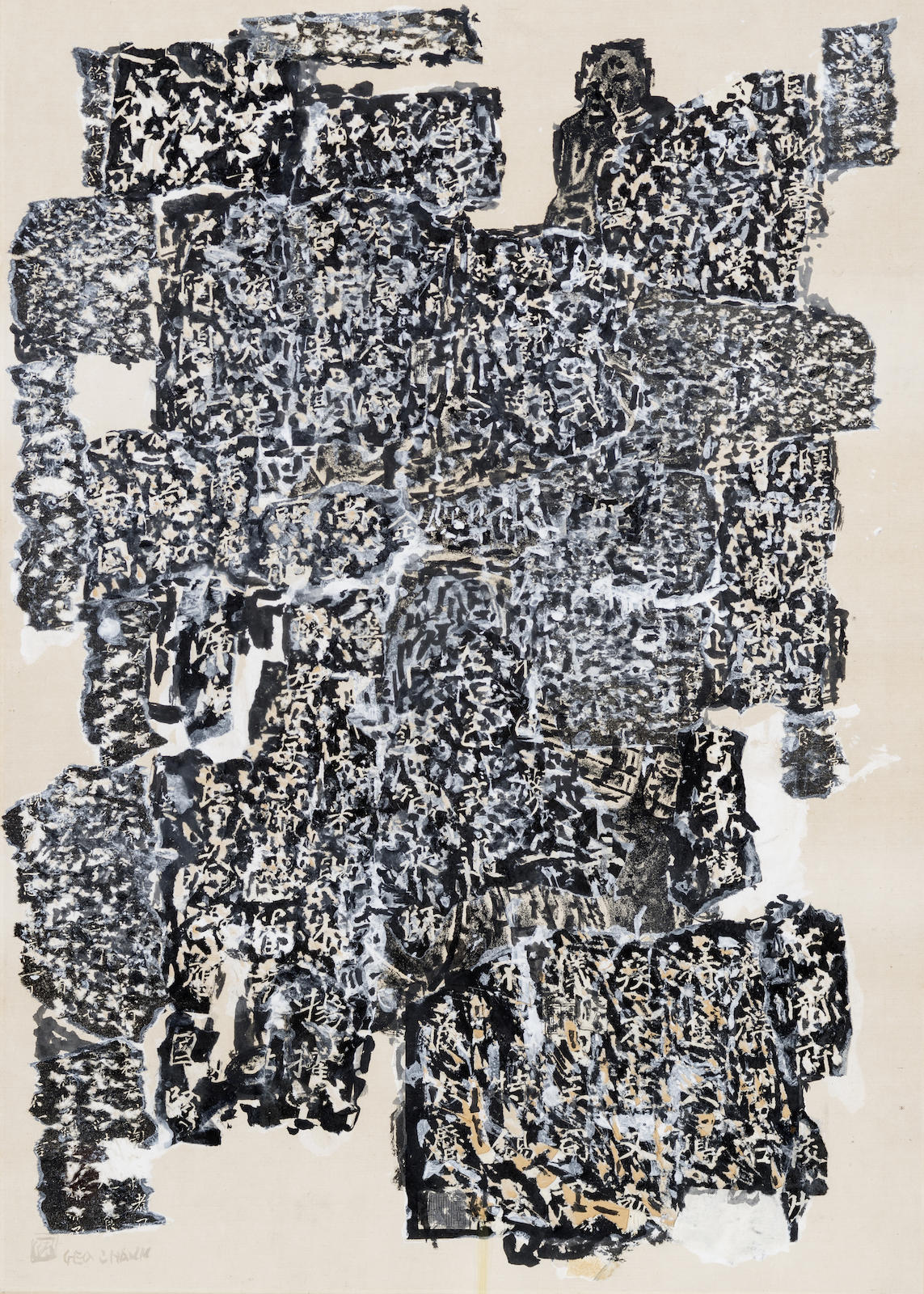 George Chann-Abstract-
