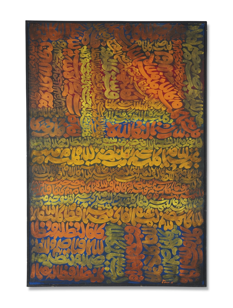 Hossein Zenderoudi-VAKKA LALAK-1969