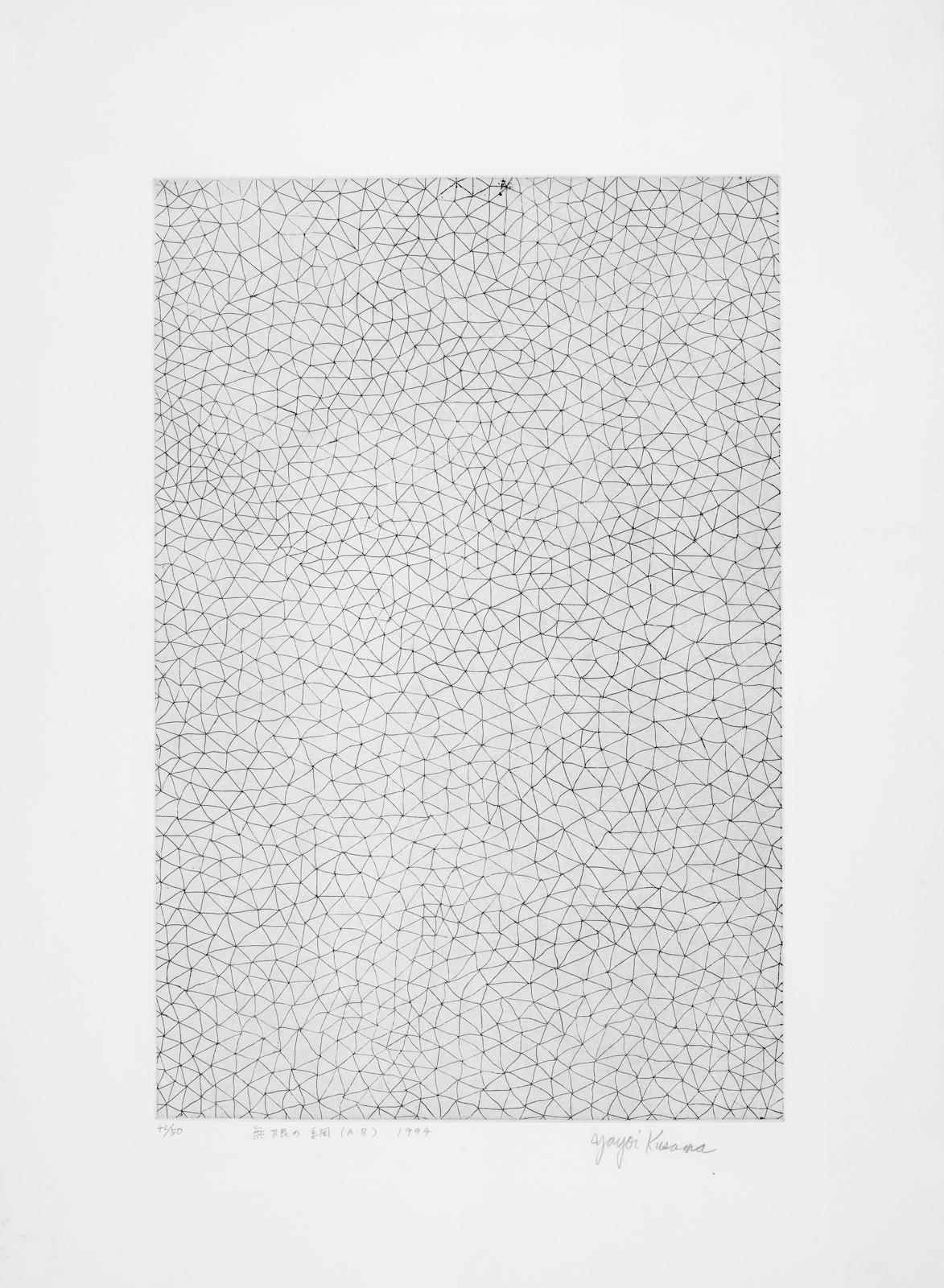 Yayoi Kusama-Infinity Nets (A-B)-1994