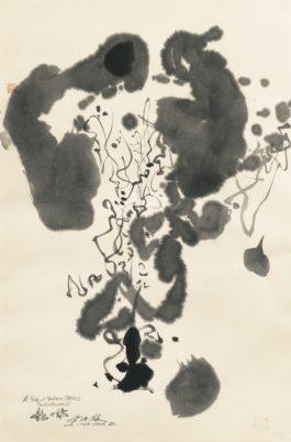 Chu Teh-Chun-Dragon City-1983