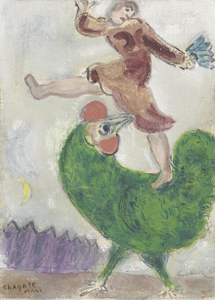 Marc Chagall-Ecuyere a l'eventail sur le coq vert-1935