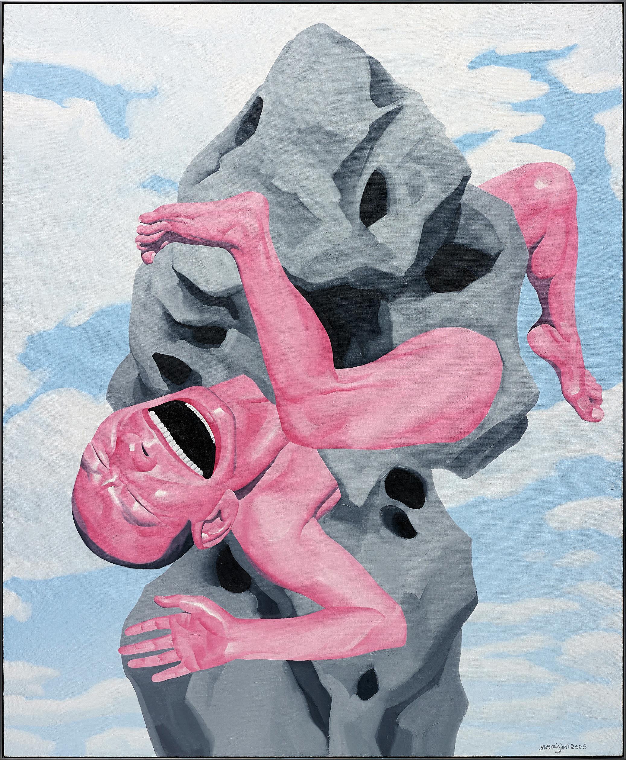 Yue Minjun-Untitled (Magritte Stone)-2006