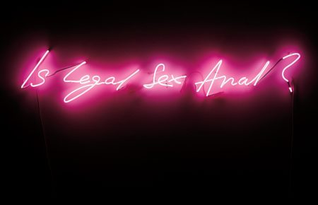 Tracey Emin-Is Legal Sex Anal?-1998