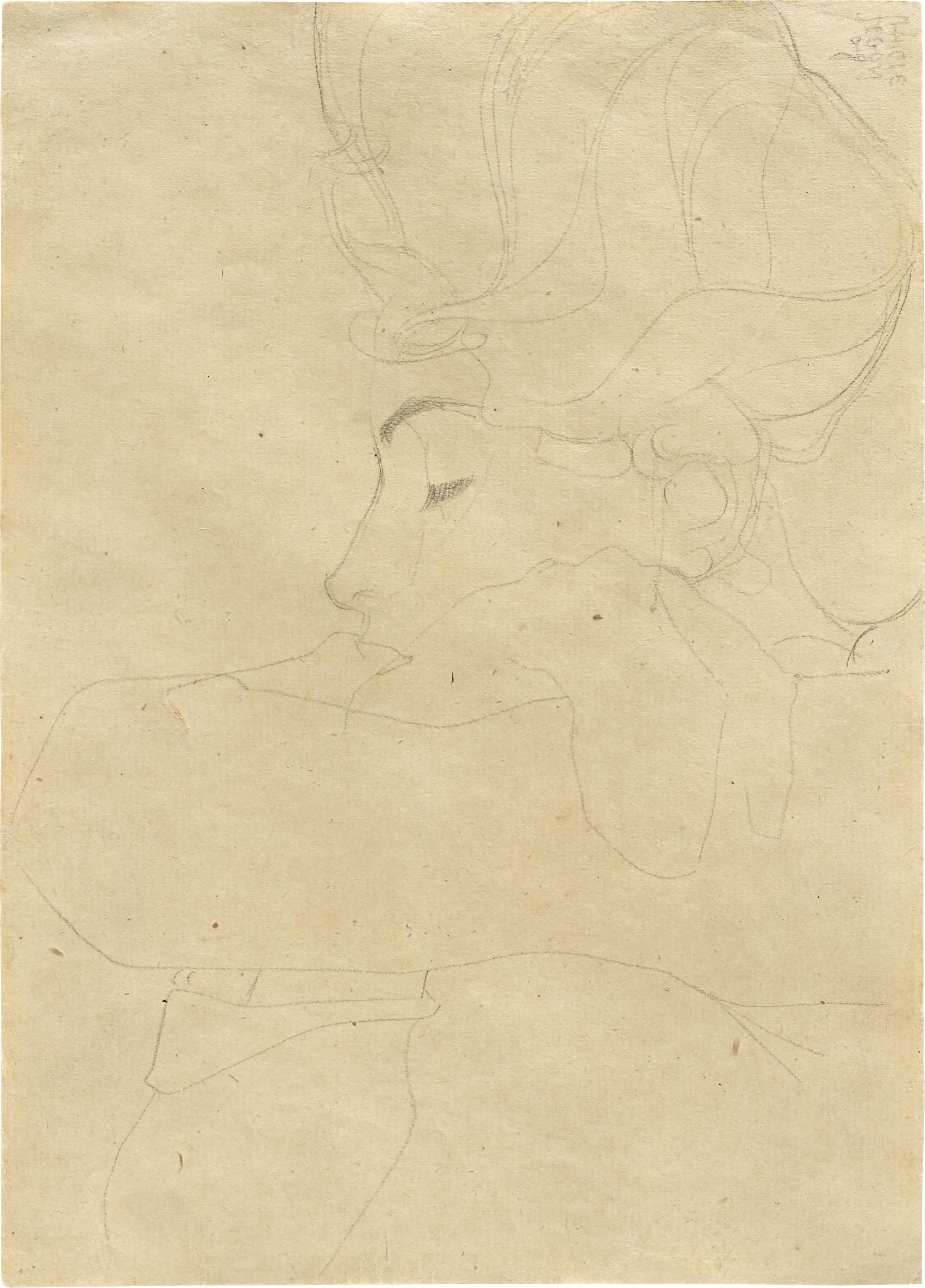 Egon Schiele-Portrat Einer Dame (Portrait Of A Woman)-1908