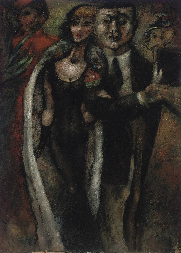 Edouard Joseph Goerg-Portrait de Monsieur et Madame Goujon-Bouchon-1932