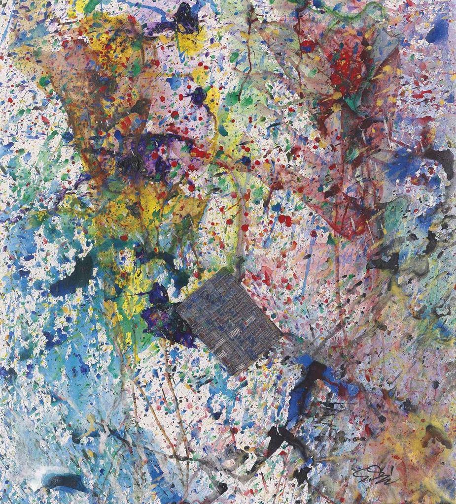 Shozo Shimamoto-Proof of Peace AU 31-2008