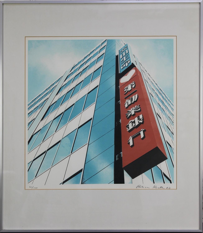 Rits van Kooten-Ginza-1980