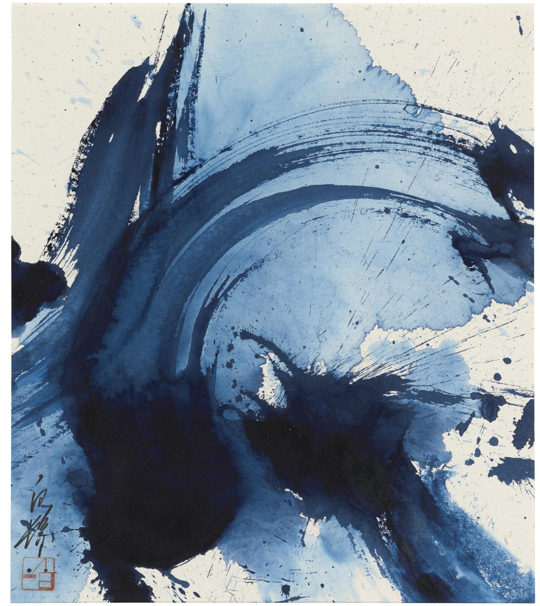 Kazuo Shiraga-Prussian Blue-1977