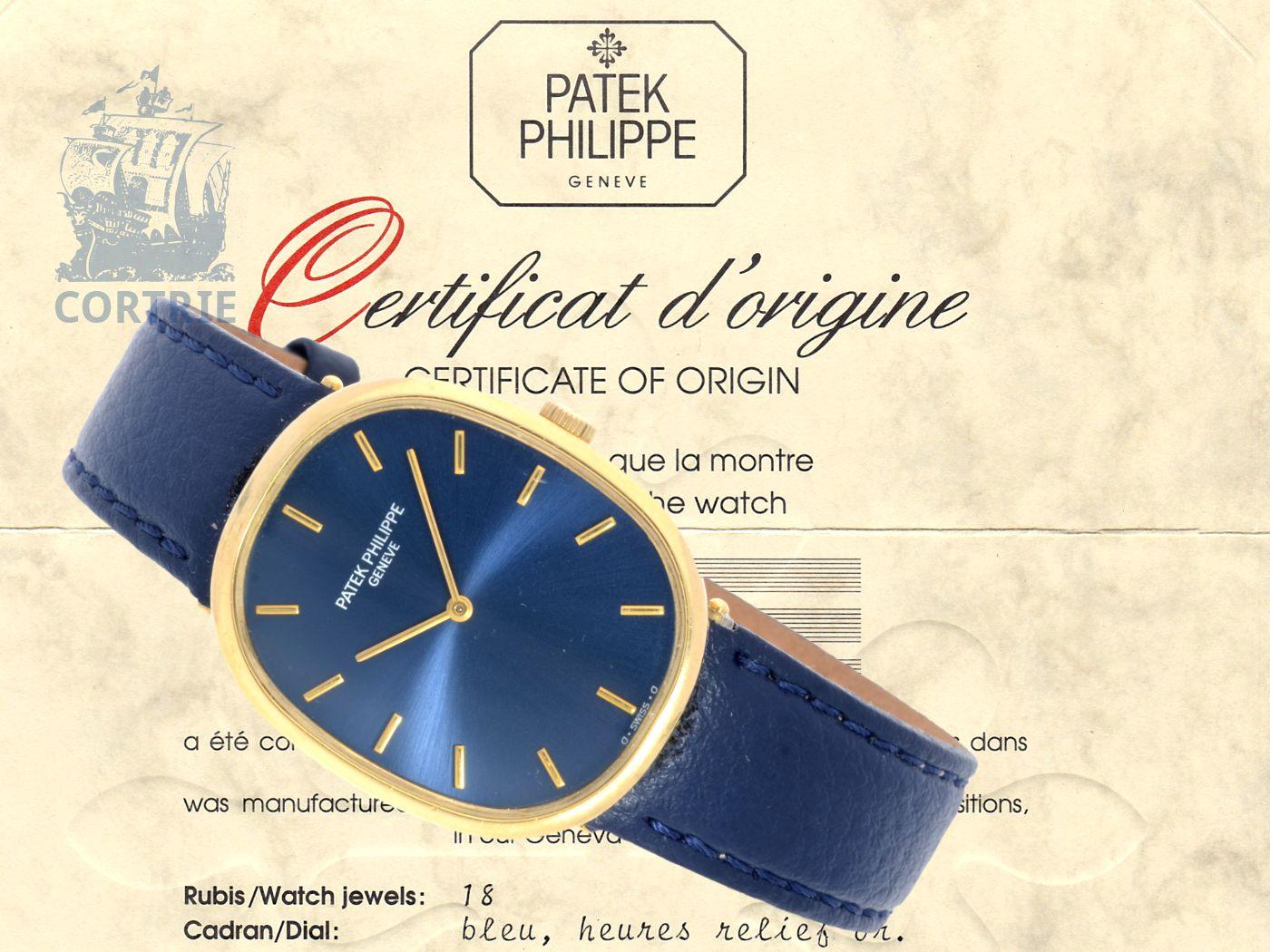 Wristwatch: very fine Patek Philippe Ellipse gentlemen's watch with original certificate, reference 3848-