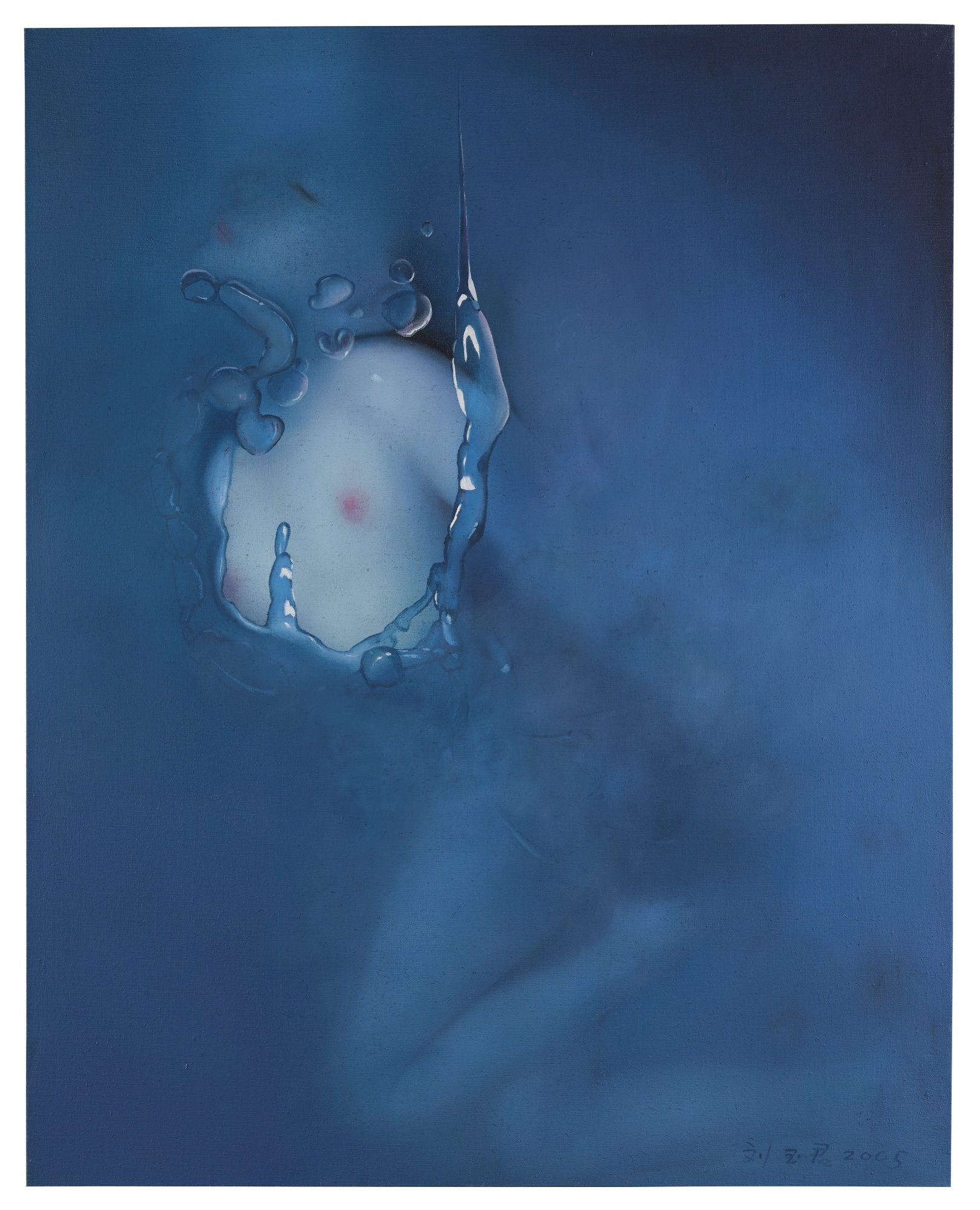 Liu Yujun-Unknown Liquid-2005