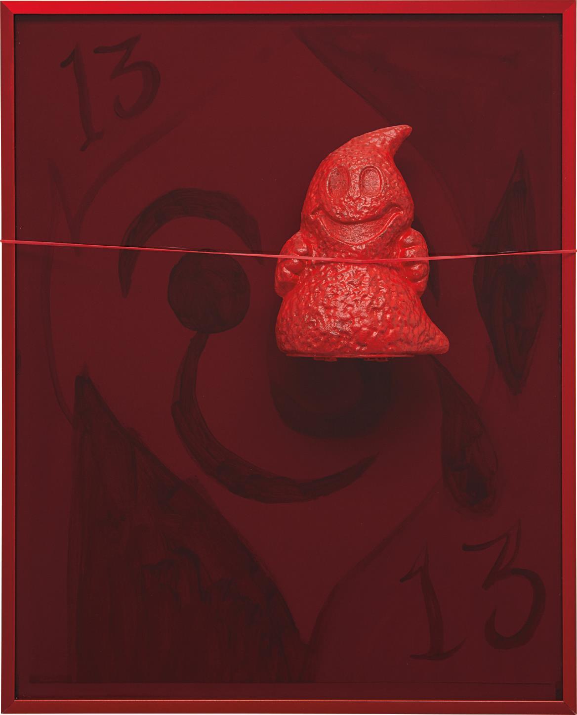 Brian Kokoska-Ruby Demise (13 Lives)-2014