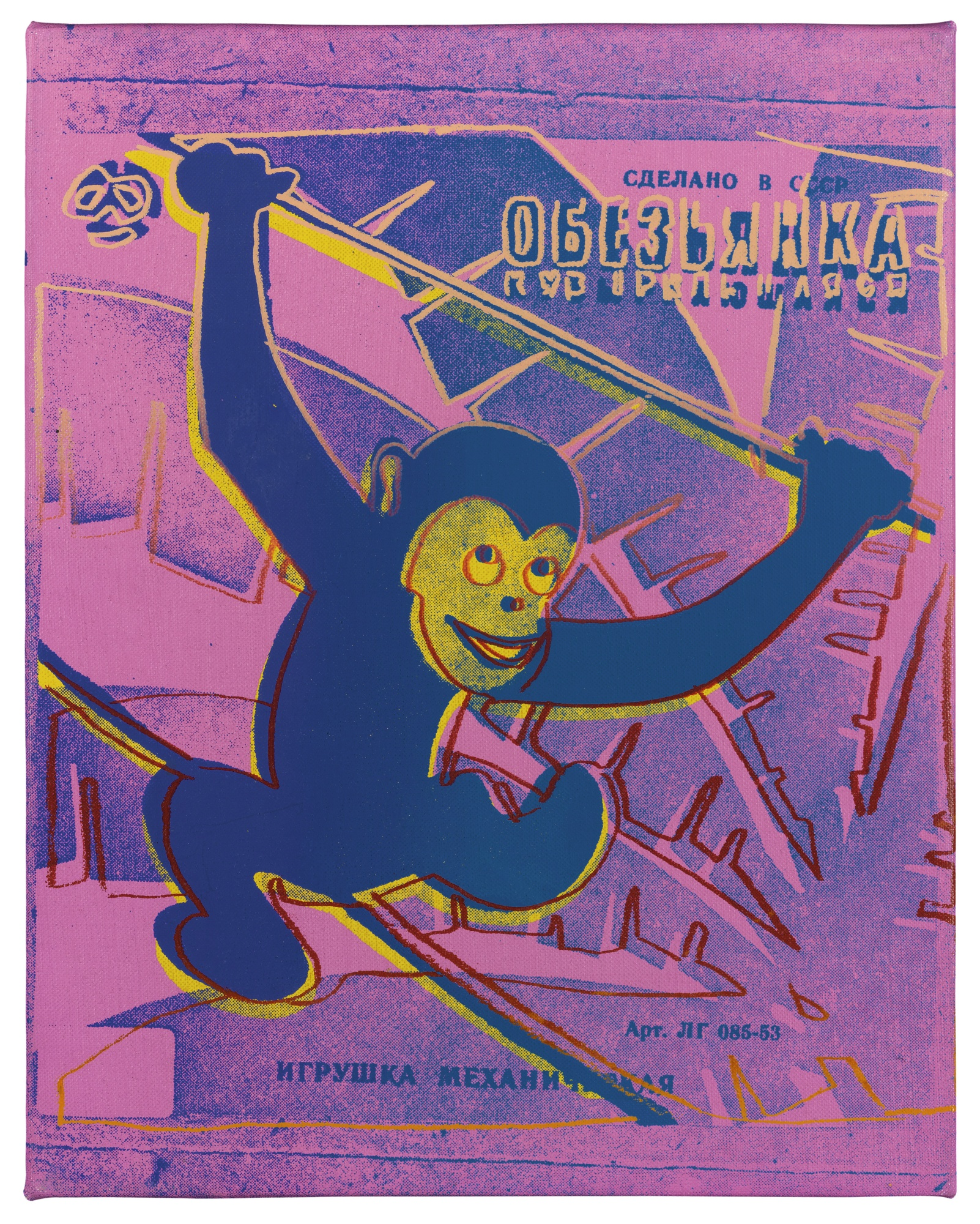 Andy Warhol-Monkey (Toy Painting)-1983