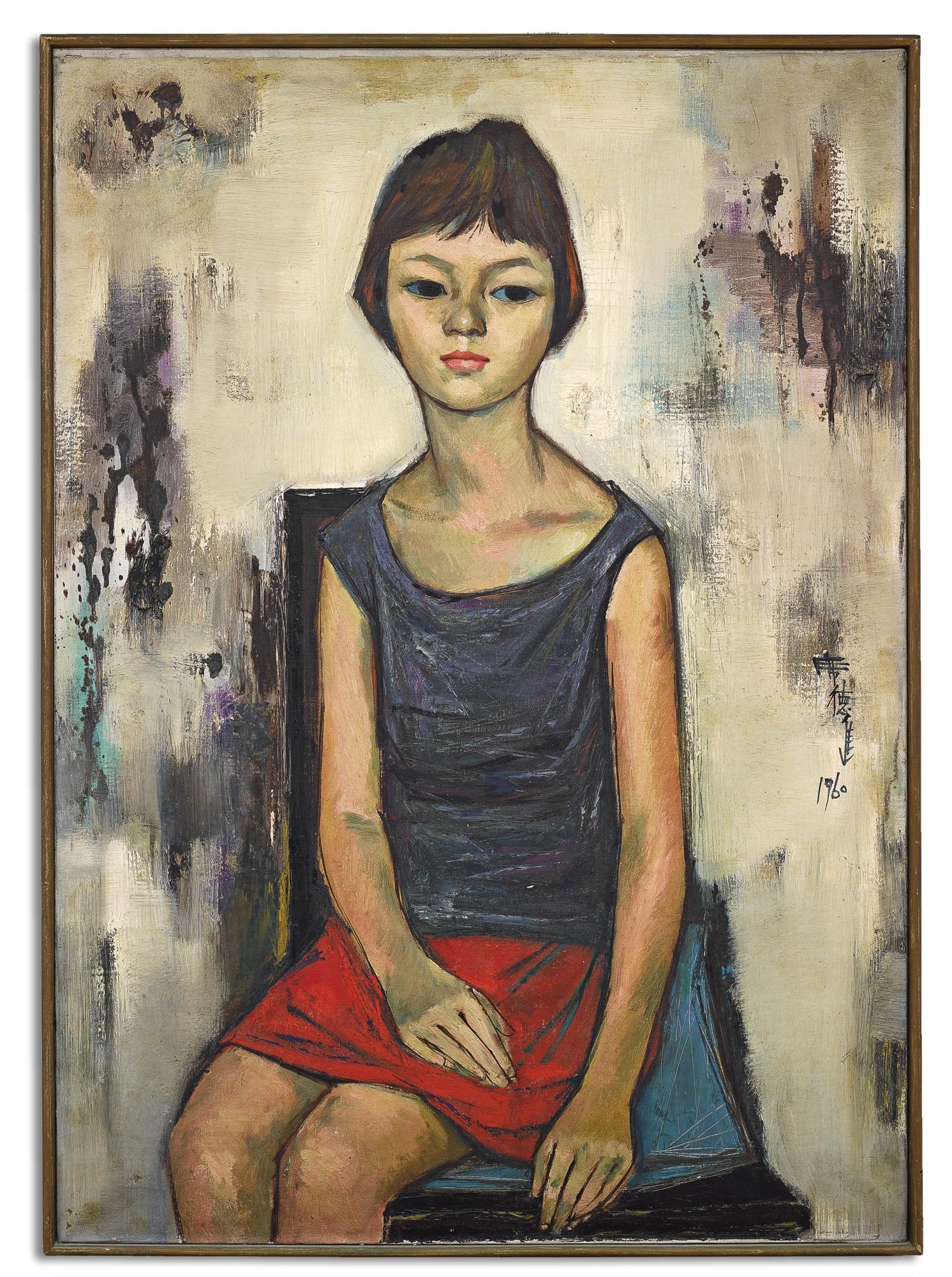 Shiy De-Jinn-Young Girl-1960