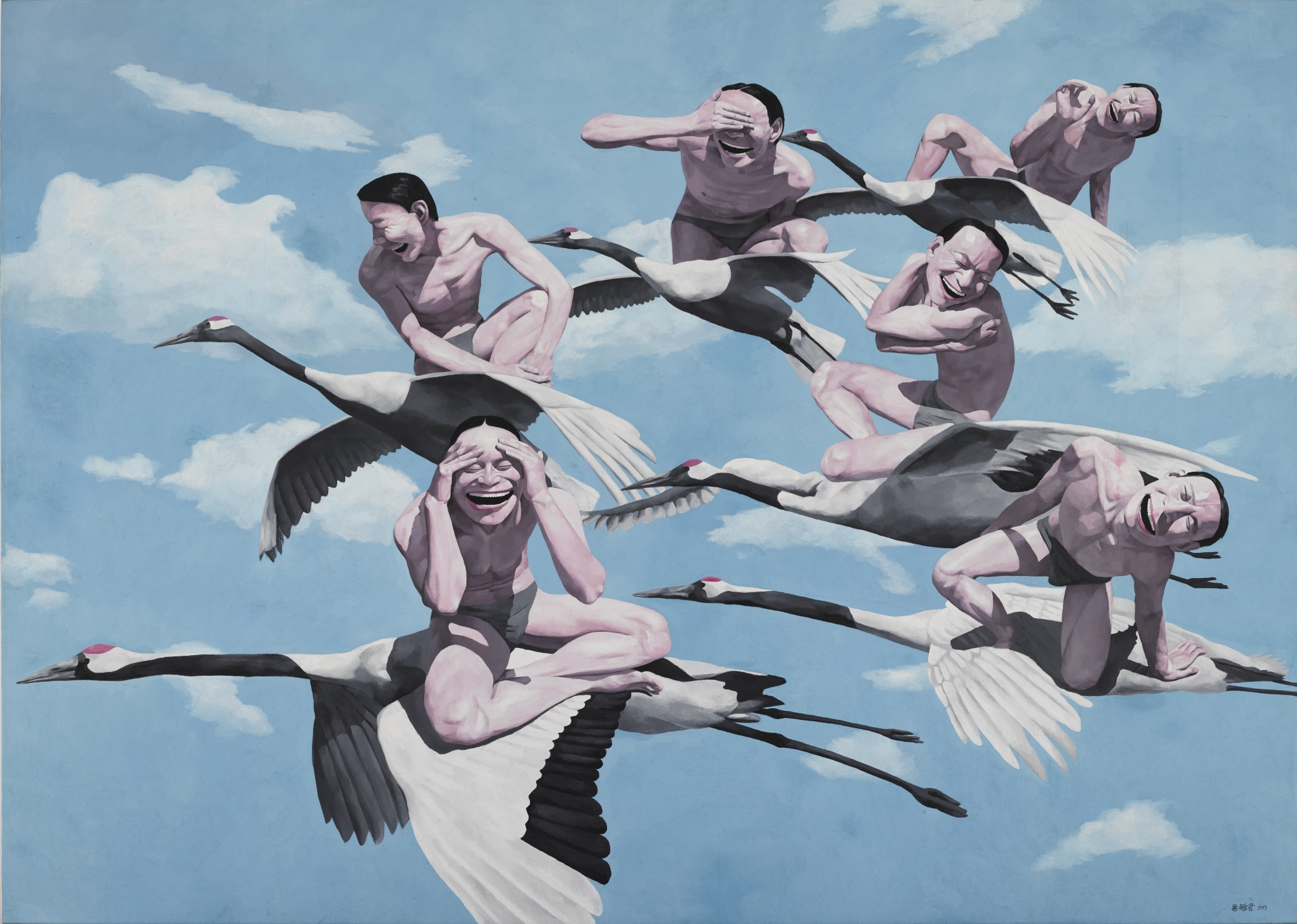 Yue Minjun-Immortal Cranes-1997